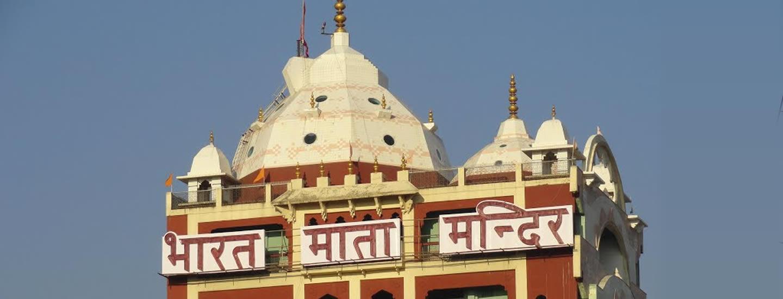 Bharat Mata Mandir, Varansi