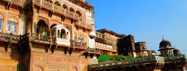 Ramnagar Fort, Varansi